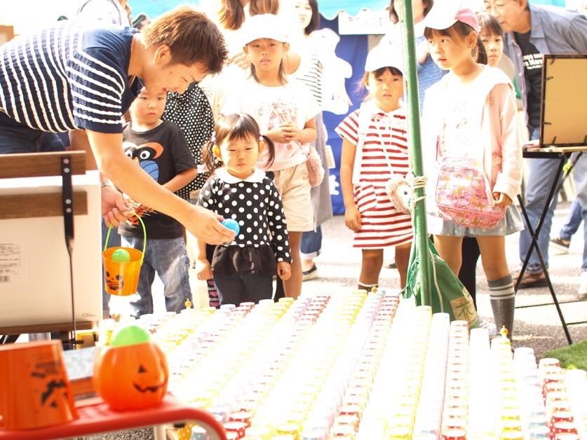 知多市産業祭り2015